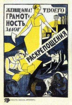 http://interesnyeknigi.ru/wp-content/uploads/2012/09/I3VCpu_y_-Q.jpg