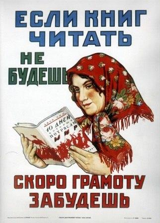 http://interesnyeknigi.ru/wp-content/uploads/2012/09/epKeVCNofG4.jpg