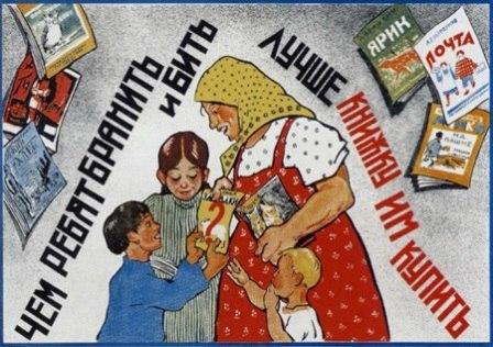 http://interesnyeknigi.ru/wp-content/uploads/2012/09/hu9PUqDY6vM.jpg