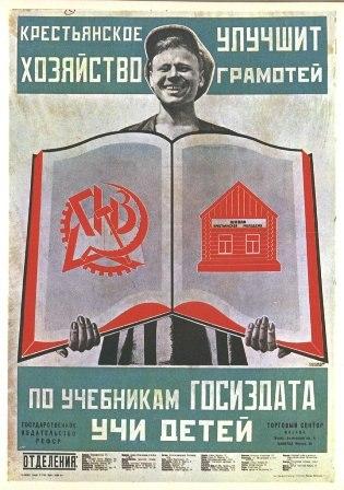 http://interesnyeknigi.ru/wp-content/uploads/2012/09/hxPKkoou8U0.jpg
