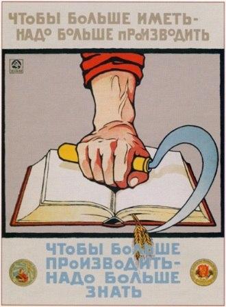 http://interesnyeknigi.ru/wp-content/uploads/2012/09/o7K7Dev7aso.jpg