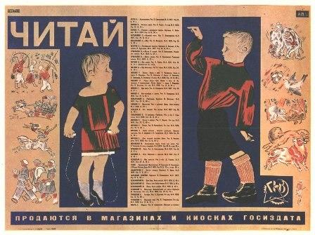 http://interesnyeknigi.ru/wp-content/uploads/2012/09/os-5xERpGmQ.jpg