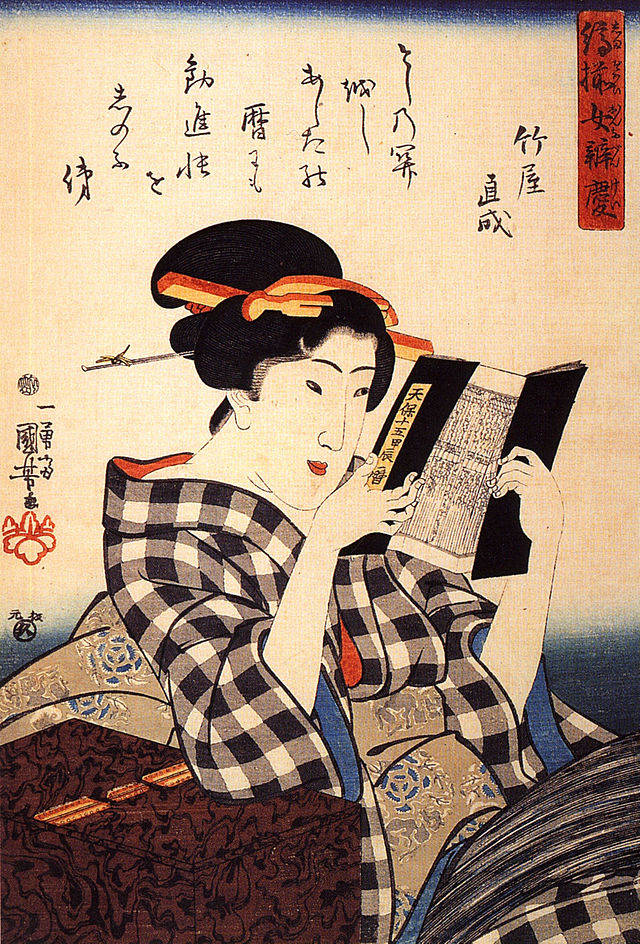 Kuniyoshi_Utagawa,_Woman_reading